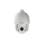 Видеокамера Hikvision DS-2AE7230TI-A (30x)