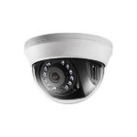 Видеокамера Hikvision DS-2CE56D0T-IRMMF (2.8)