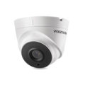 Видеокамера Hikvision DS-2CE56D0T-IT3F (2.8)