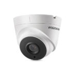 Видеокамера Hikvision DS-2CE56D1T-IT3 (2.8)