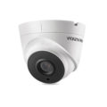 Видеокамера Hikvision DS-2CE56D1T-IT3 (3.6)