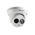 Видеокамера Hikvision DS-2CE56D5T-IT3 (2.8)