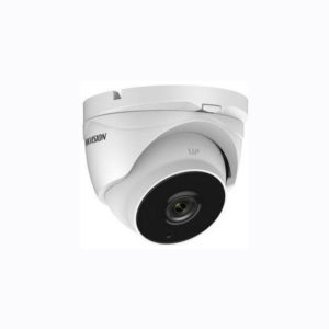 Видеокамера Hikvision DS-2CE56H1T-IT3Z (2.8-12)